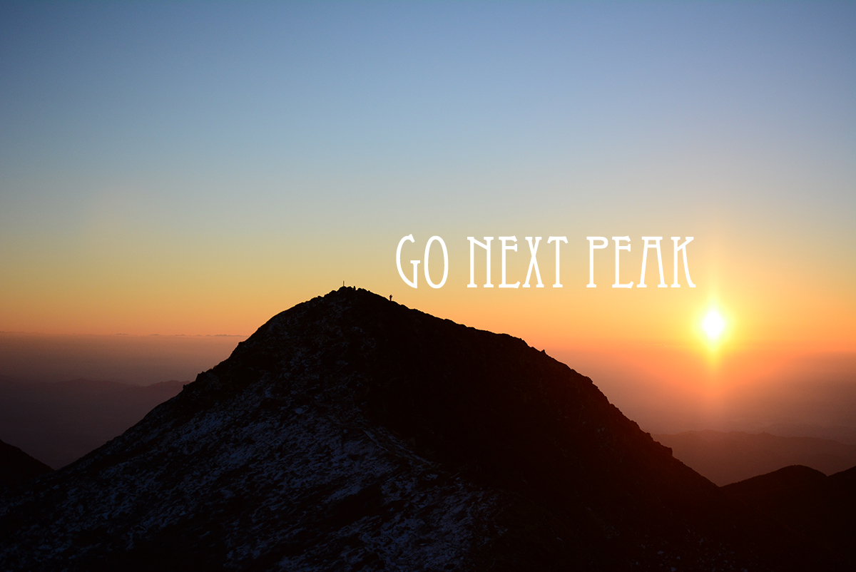 GO NEXT PEAK
