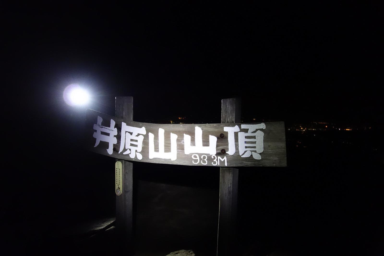 46-DSC05503