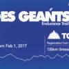 【TDG2017】今年もTor des Geants(トルデジアン)2017のエントリーの季節がやってきた!!
