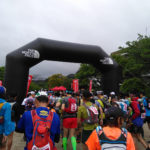 【レースレポート】【ART】Aso Round Trail 108kmを走ってきた(前日~Start)